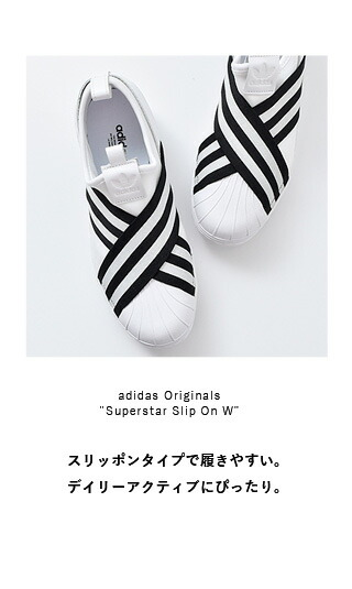 adidas Originals(アディダス オリジナルス)ラインスリッポンスニーカー