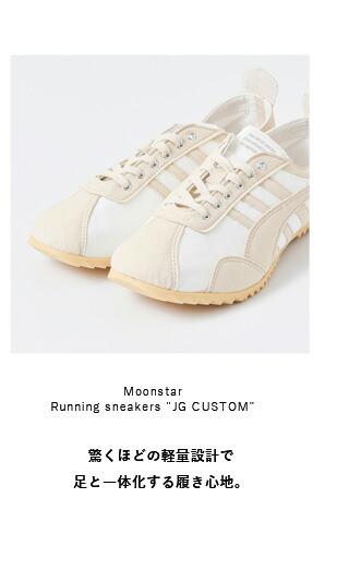 """Moonstar(ムーンスター)ランニングスニーカー""""JG CUSTOM"""""""