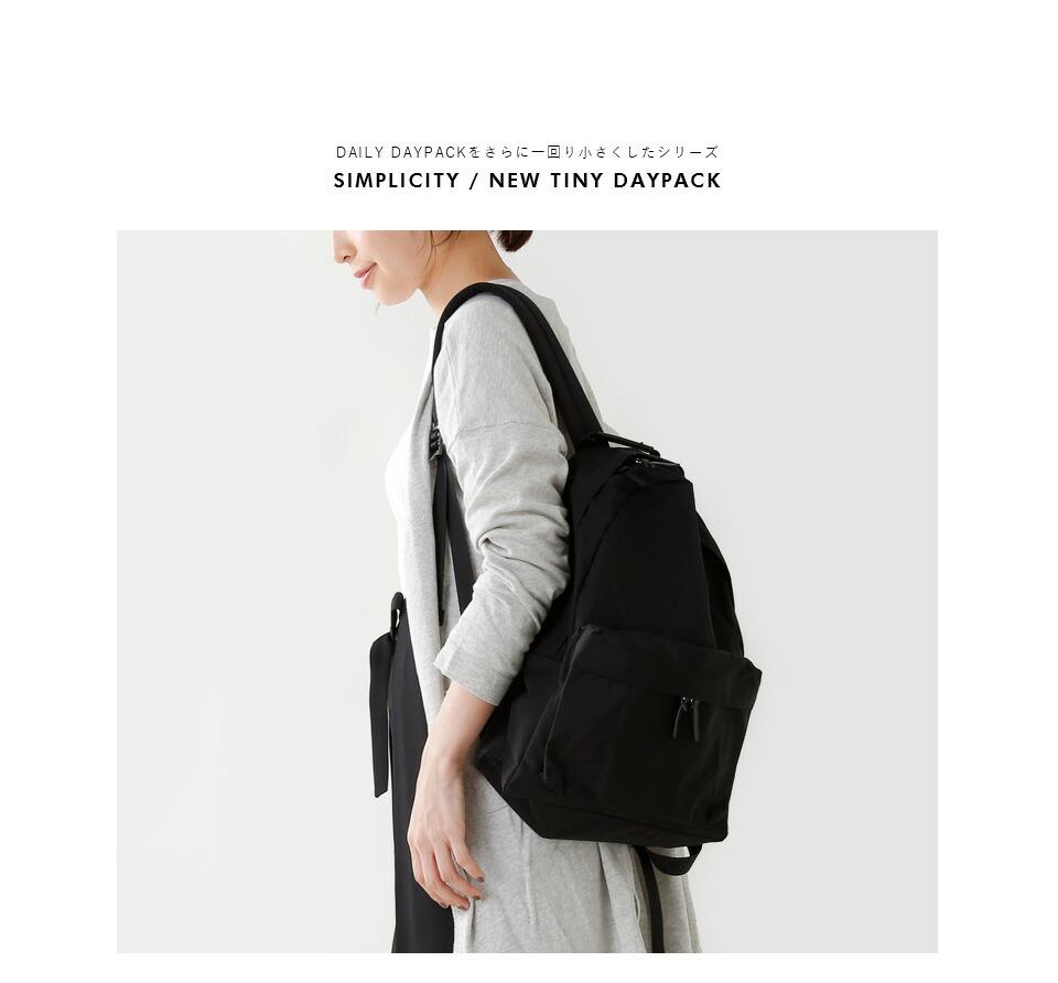 "STANDARD SUPPLY(スタンダードサプライ)タイニーデイパックNEW TINY""SIMPLICITY"" newtinydaypack"
