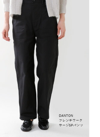 DANTON(ダントン)<br>フレンチワークサージ5Pパンツ jd-2589fws