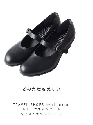 TRAVEL SHOES by chausserウィングチップレザーマニッシュシューズ tr-004