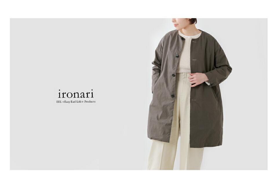 ironari(イロナリ)ノーカラーサクラコート i-19112