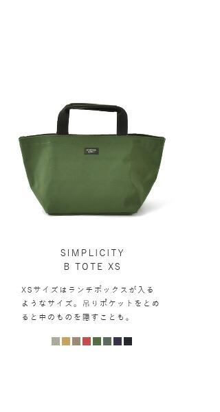 "STANDARD SUPPLY(スタンダードサプライ)<br>トートバッグXS""SIMPLICITY"" b-tote-xs"