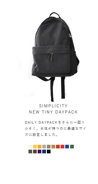 "STANDARD SUPPLY(スタンダードサプライ)<br>タイニーデイパックNEW TINY""SIMPLICITY"" newtinydaypack"