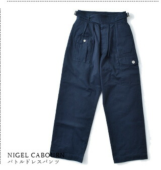 NIGEL CABOURN(ナイジェルケーボン)<br>バトルドレスパンツ 8038-08-50007