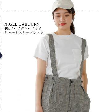 NIGEL CABOURN(ナイジェルケーボン)<br>40sワーククルーネックショートスリーブシャツ 8038-08-21000
