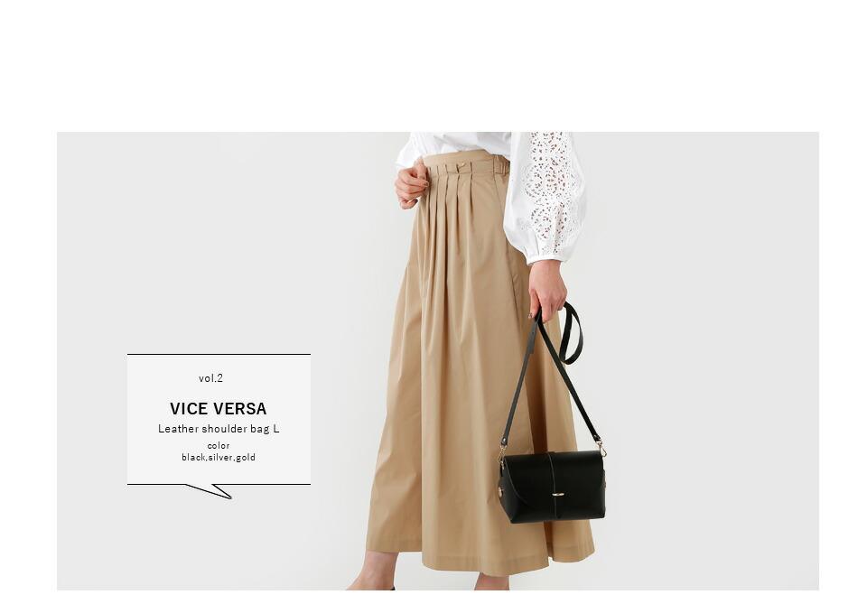 VICE VERSA(バイスベルサ)<br>レザーショルダーバッグL 99130