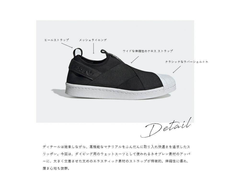 """adidas Originalsスリッポンスニーカー""""Superstar Slip On W"""""""