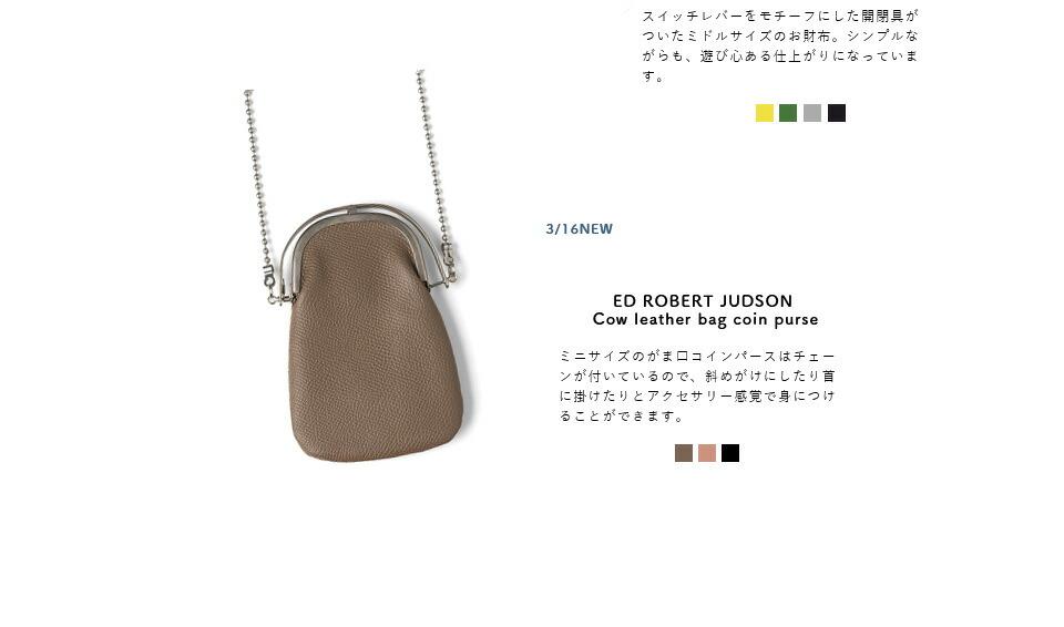 """ED ROBERT JUDSON(エド ロバート ジャドソン)<br>カウレザーがま口コインパース""""ODD"""" b01fco-05"""
