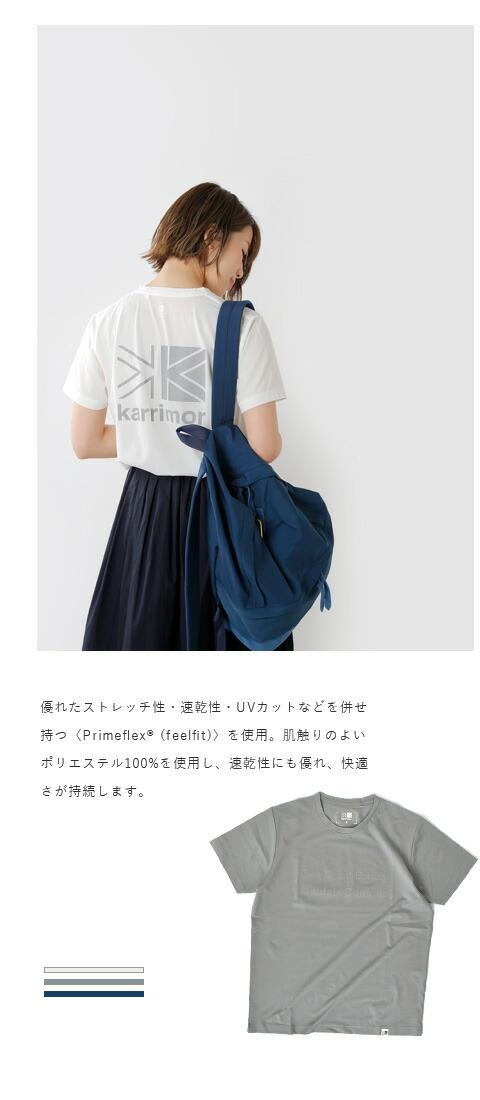 "karrimor(カリマー)<br>UPF50+ロゴTシャツ""logo T vol3"" logo-t-vol3"