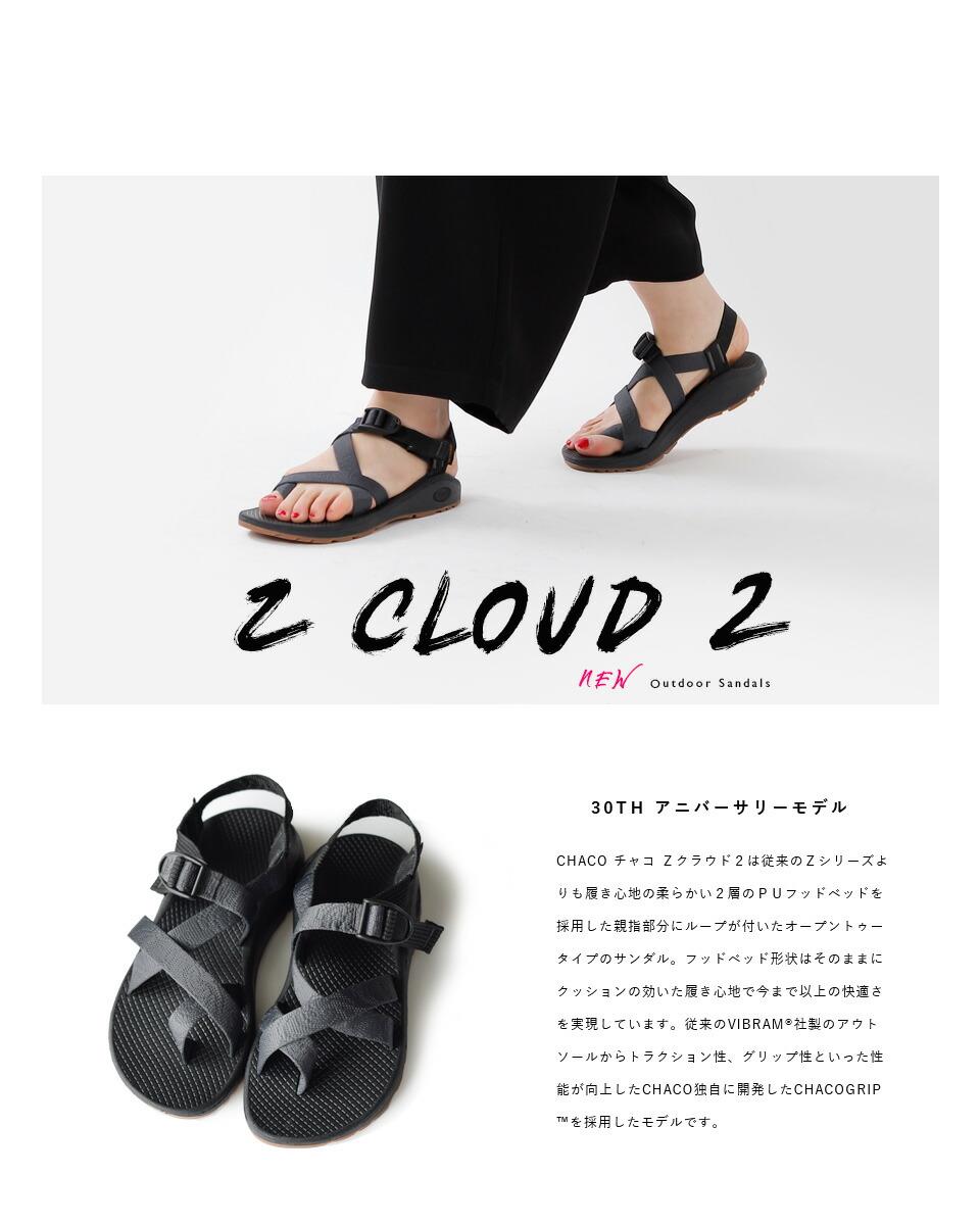 "Chaco(チャコ)<br>アウトドアベルトサンダル""Z CLOUD 2 30TH ANNIVERSARY"" z-cloud-2"