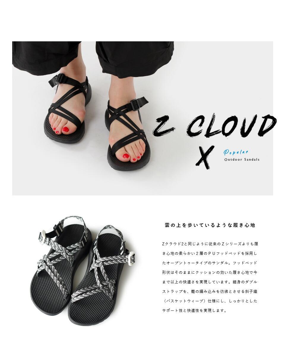 "Chaco(チャコ)<br>アウトドアサンダル""Z CLOUD X"" z-cloud-x"
