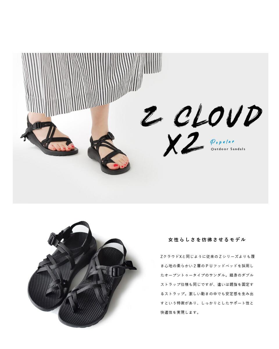 "Chaco(チャコ)<br>アウトドアサンダル""Z CLOUD X2"" z-cloud-x2"