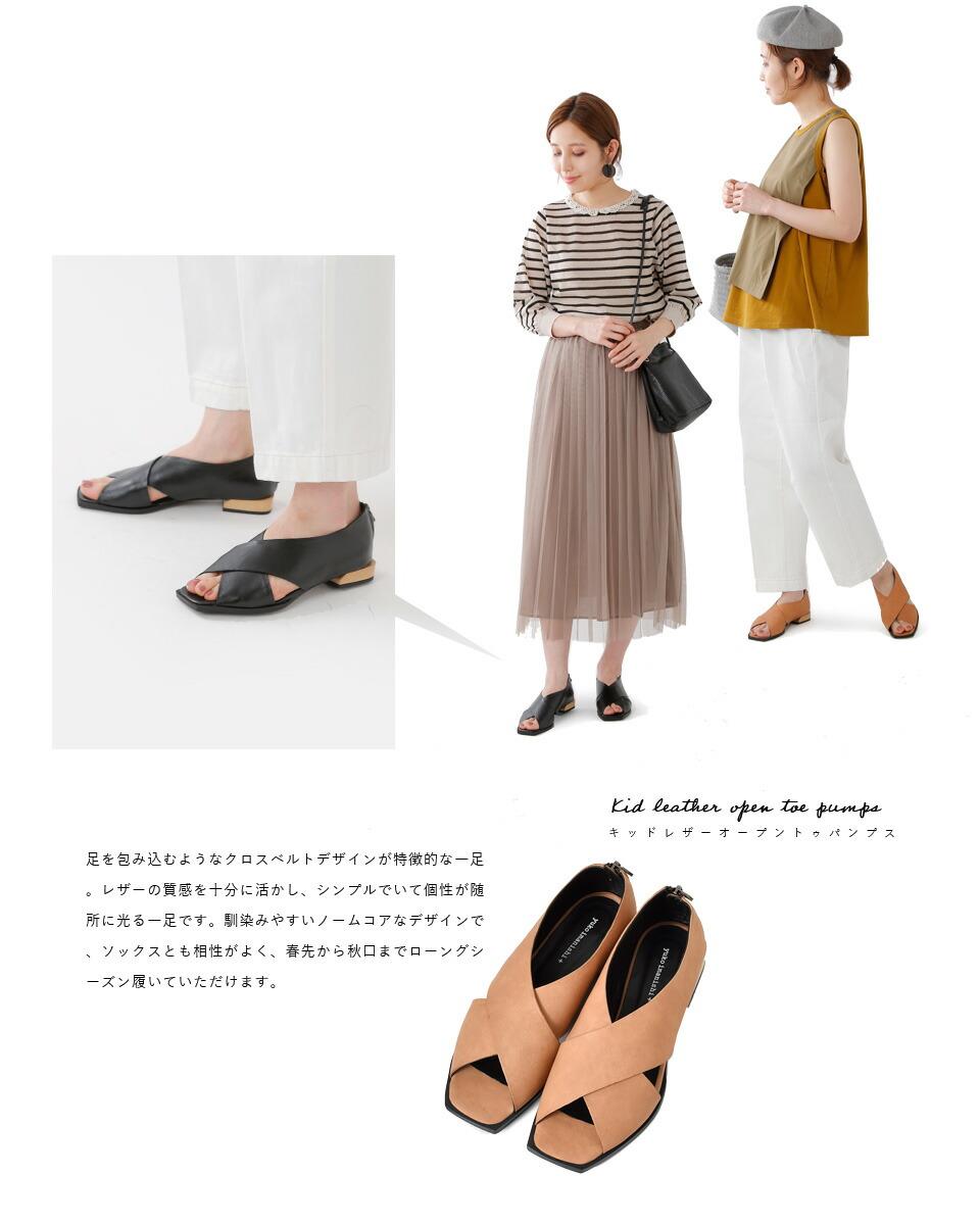 yuko imanishi+(ユウコイマニシプラス)<br>キッドレザーオープントゥパンプス 792014