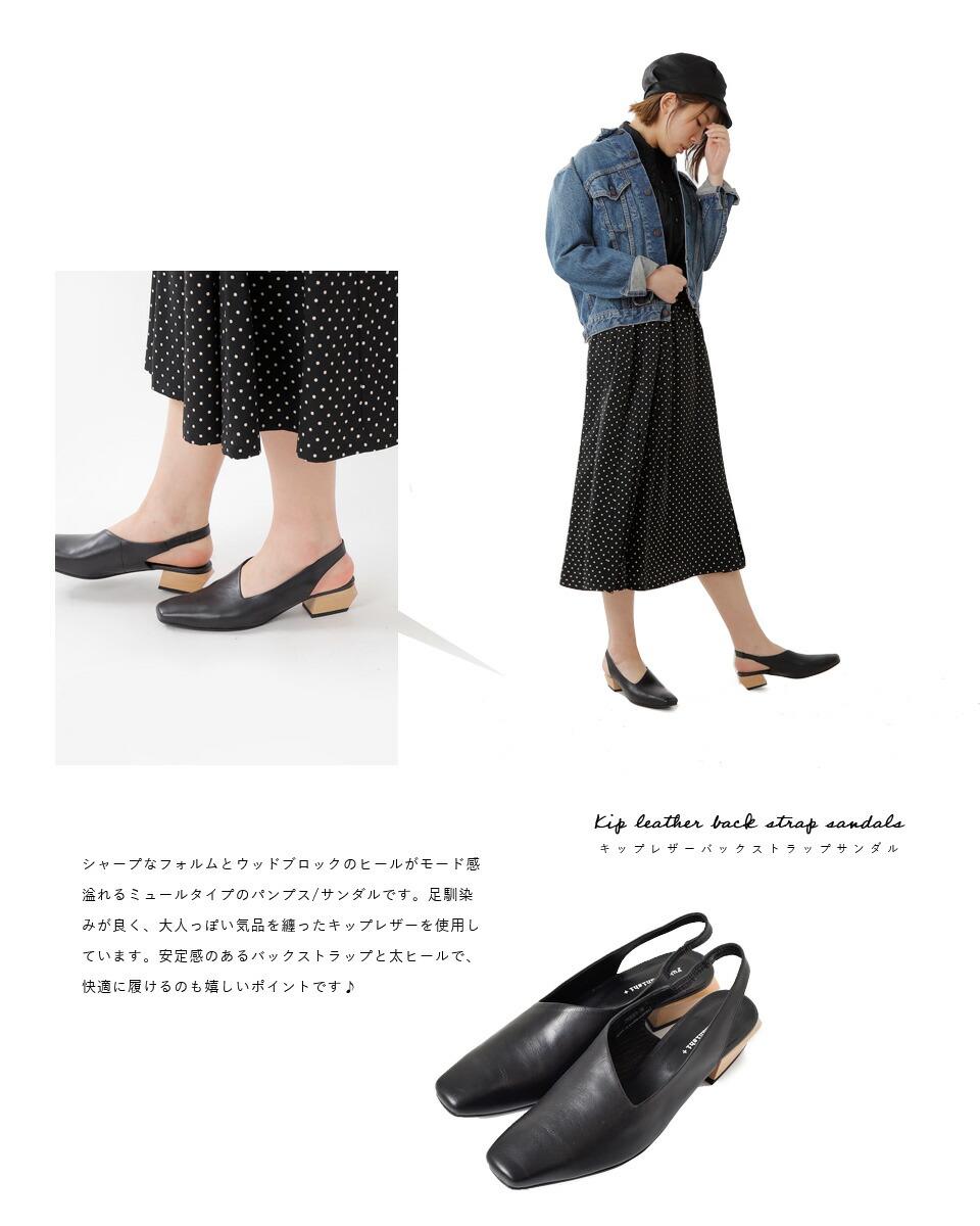 yuko imanishi+(ユウコイマニシプラス)<br>キップレザーバックストラップサンダル 793001