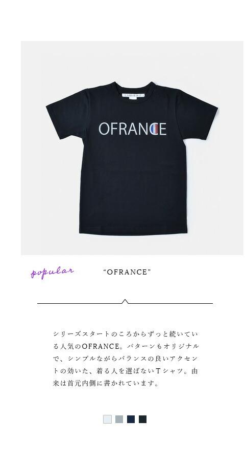 """EEL(イール)<br>コットンプリントTシャツ""""OFRANCE"""" e-19517"""