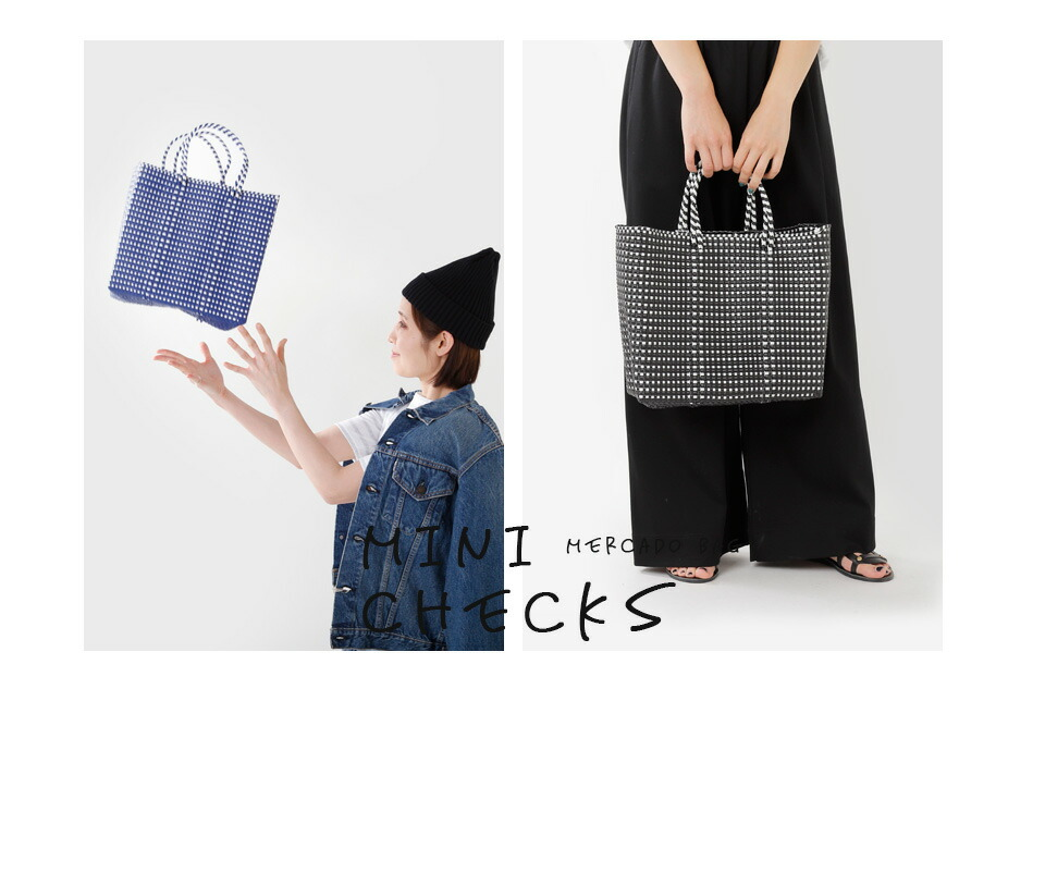 """Letra(レトラ)<br>メルカドバッグS""""Mini Check"""" mini-check-s"""