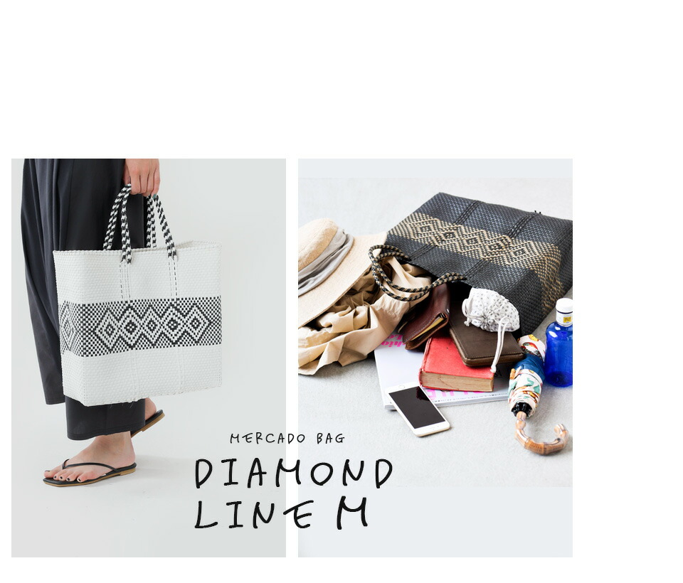 "Letra(レトラ)<br>メルカドバッグM ""DIAMOND LINE"" diamond-line-m"