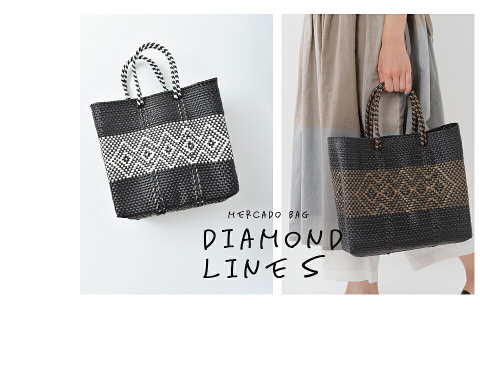 "Letra(レトラ)<br>メルカドバッグS""DIAMOND LINE"" diamond-line-s"