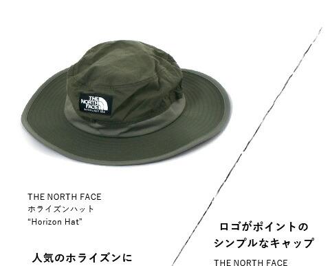 """THE NORTH FACE(ノースフェイス)<br>ホライズンハット""""Horizon Hat"""" nn01707"""