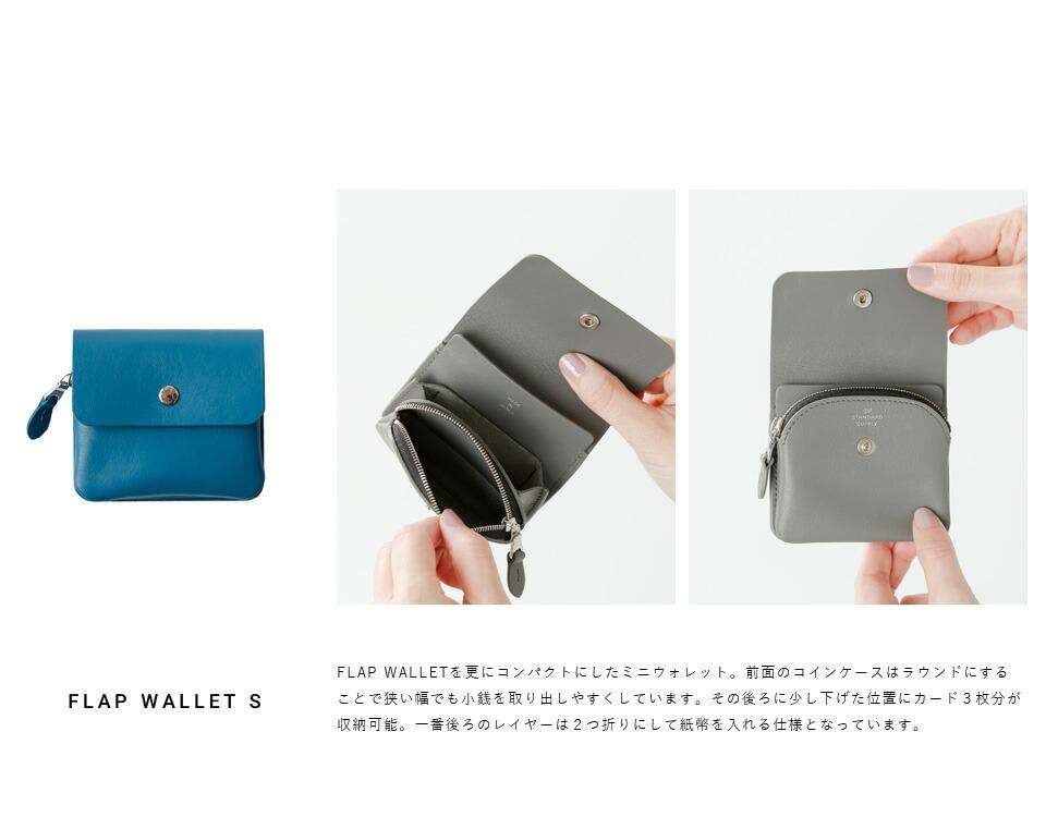 "STANDARD SUPPLY(スタンダードサプライ)<br>レザーフラップウォレットS""PAL"" flap-wallet-s"
