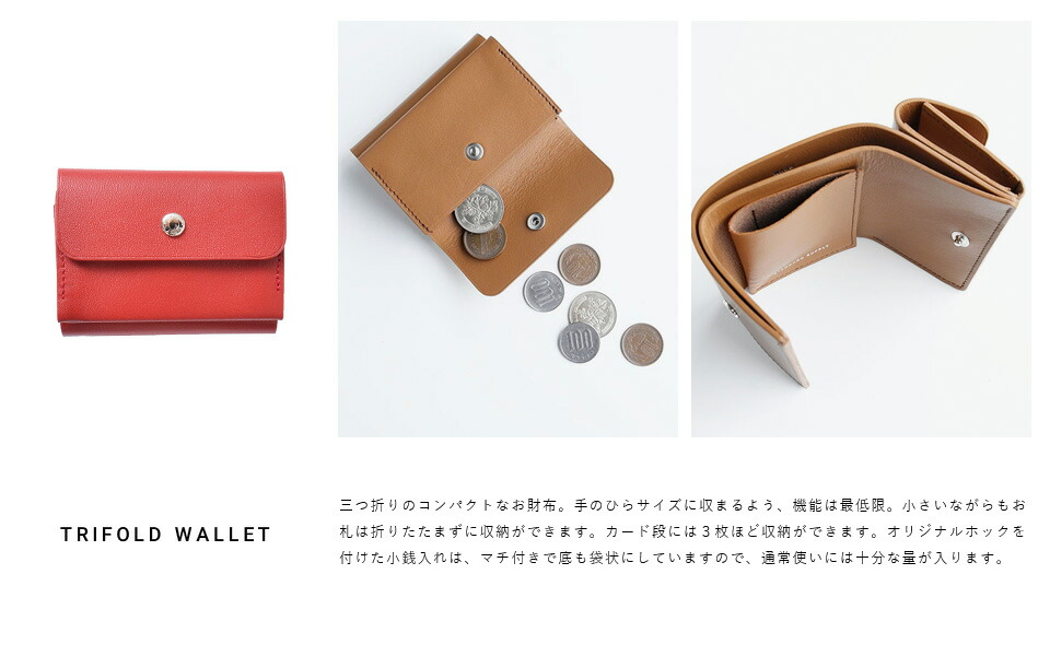 "STANDARD SUPPLY(スタンダードサプライ)<br>ウォレット""TRIFOLD WALLET"" trifold-wallet"