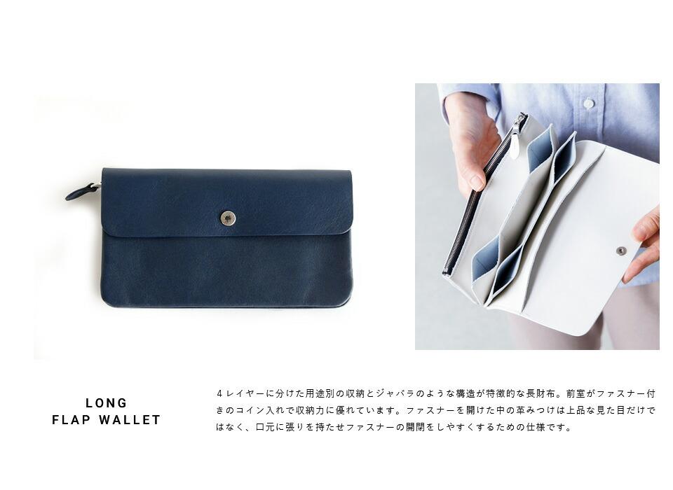 "STANDARD SUPPLY(スタンダードサプライ)<br>レザーカラーウォレットLONG FLAP WALLET""PAL"" long-flap-wallet"