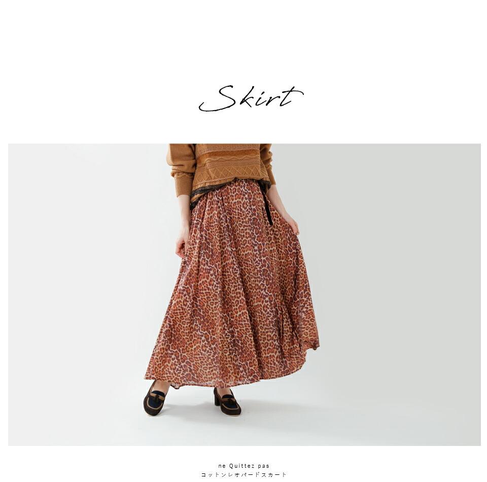 ne Quittez pas(ヌキテパ)<br>コットンレオパードスカート
