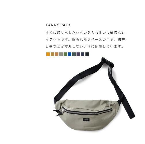 "STANDARD SUPPLY(スタンダードサプライ)<br>コットンナイロンウエストポーチ""SIMPLICITY FANNY PACK"""