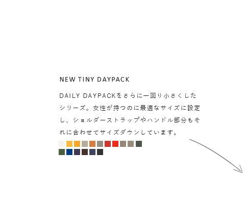 "STANDARD SUPPLY(スタンダードサプライ)<br>タイニーデイパックNEW TINY""SIMPLICITY"""