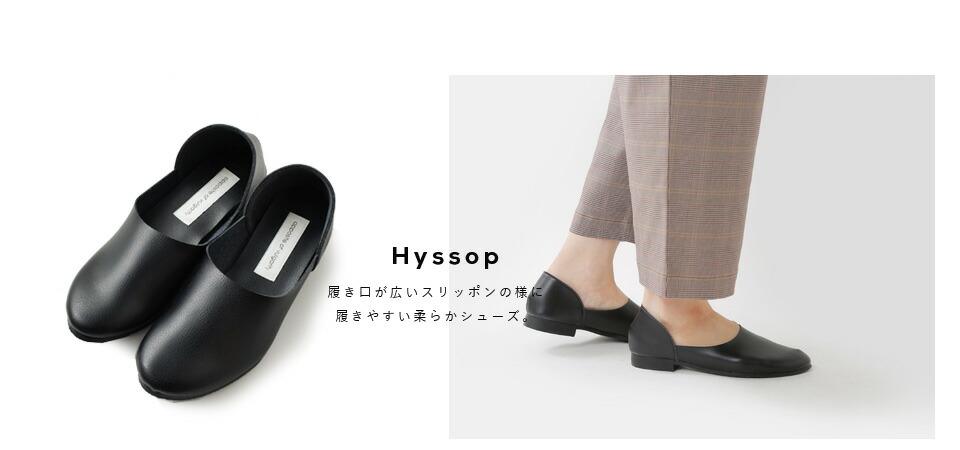 """opposite of vulgarity(オポジットオブブルガリティ)<br>マイクロファイバーレザーラウンドカットフラットシューズ""""Hyssop"""""""