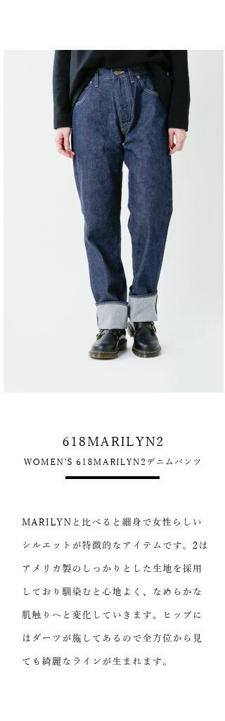 """ANATOMICA(アナトミカ)<br>コットンセンタープレスデニムパンツ""""FRONTIER PANTS"""" 531-501-03"""