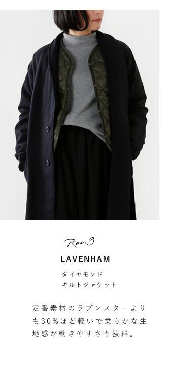 LAVENHAM(ラベンハム)<br>2インチダイヤモンドキルトジャケット barham-ladies-18