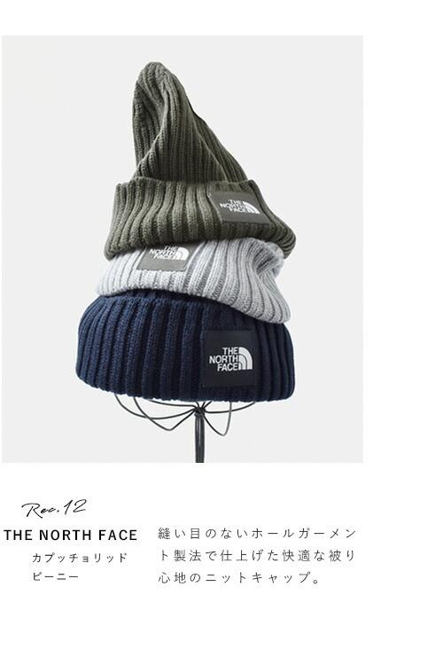 """THE NORTH FACE(ノースフェイス)<br>カプッチョリッドビーニー""""Cappucho Lid"""" nn41716"""