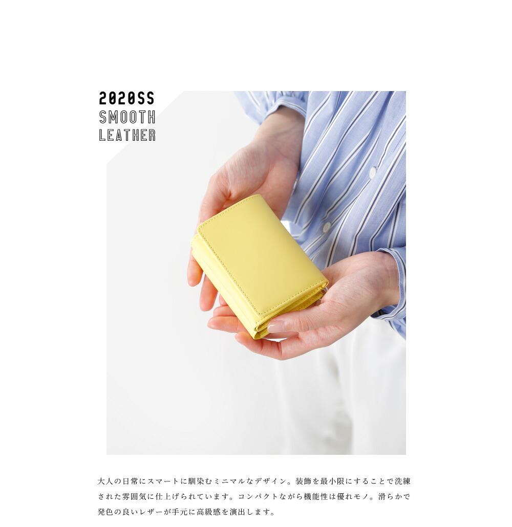 YAHKI(ヤーキ)<br>スムースレザーコンパクトウォレット yh-207