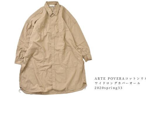 ARTE POVERA(アルテポーヴェラ)<br>コットンリネンワイドロングカバーオール
