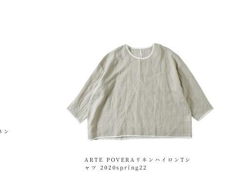 ARTE POVERA(アルテポーヴェラ)<br>リネンハイロンTシャツ