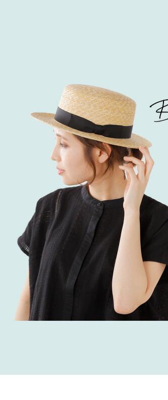 Chapeaugraphy(シャポーグラフィー)<br>麦ブレードカンカン帽 531s