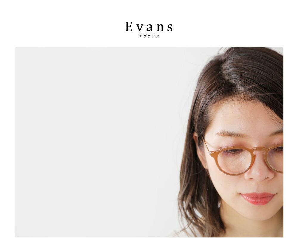 """Ciqi(シキ)<br>ブルーライト・UVカット ボスリントンリーディンググラス""""Evans"""""""