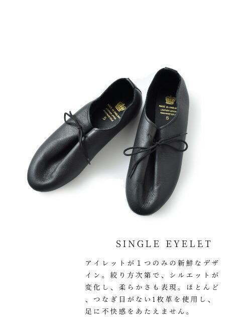 CROWN(クラウン)<br>レザーフラットダンスシューズ single-eyelet-solo