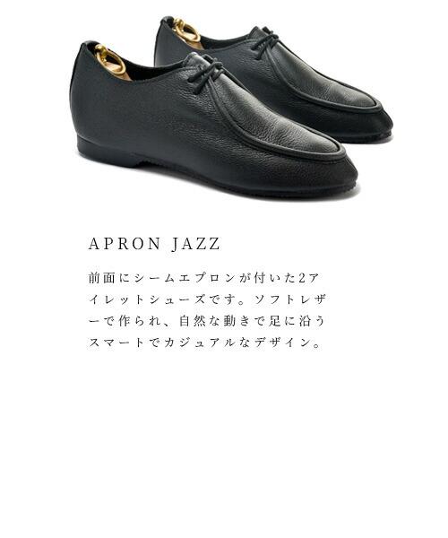CROWN(クラウン)<br>レザーエプロンジャズシューズ apron-jazz