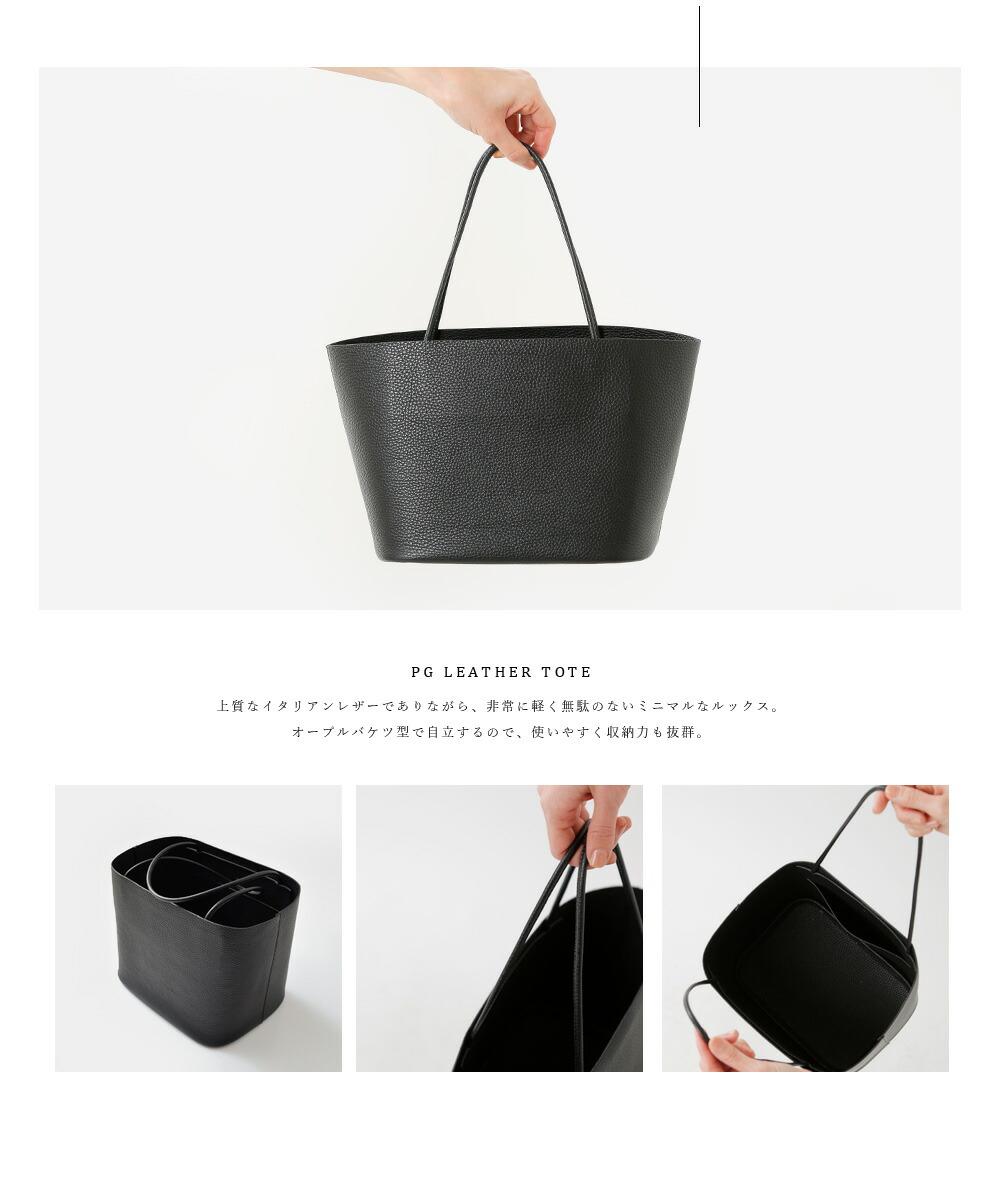 Aeta(アエタ)<br>カウレザートートバッグS