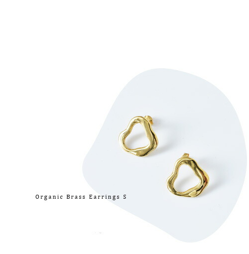 "MERAKI(メラキ)<br>真鍮ピアス""Organic Brass Earrings S"""