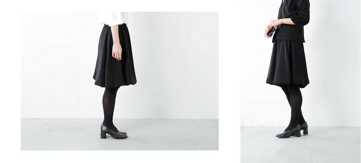 Si-Si-Si(スースースー)aranciato別注 とろみバルーンスカート 16-aw030-ms