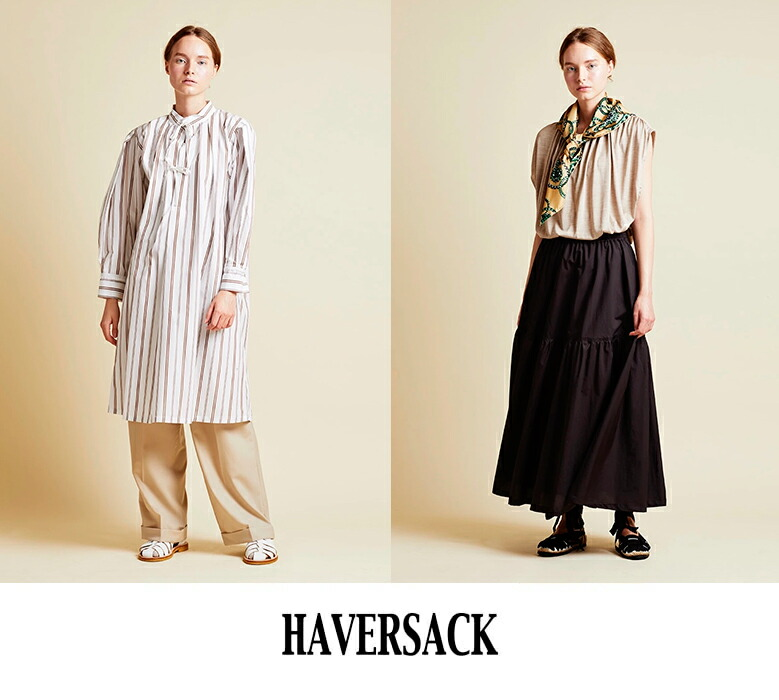 HAVERSACKハバーサック