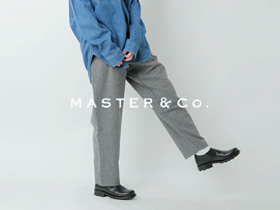 masterandco.マスターアンドコー