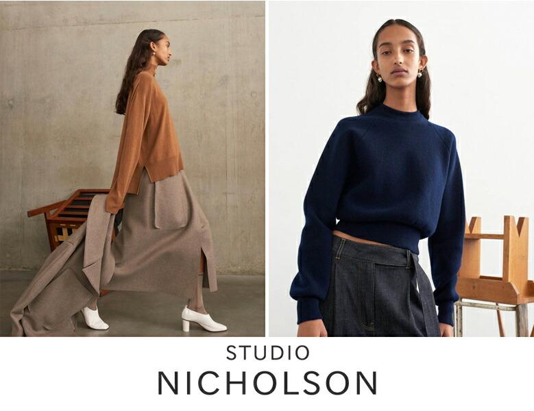 STUDIO NICHOLSONスタジオ ニコルソン