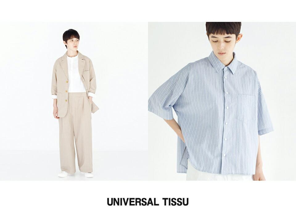 universal tissu.ユニヴァーサルティシュ