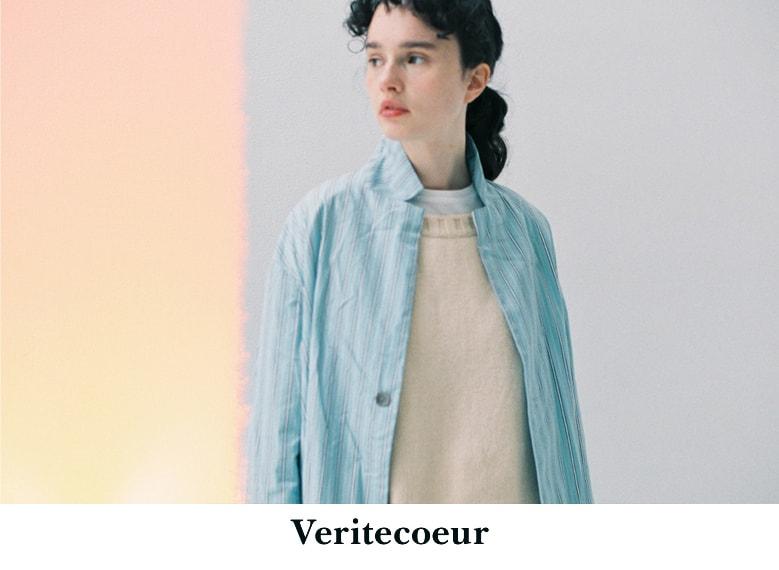 Veritecoeurヴェリテクール