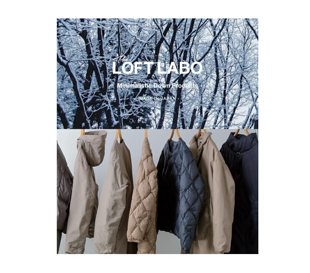The Loft Labo(ロフトラボ)